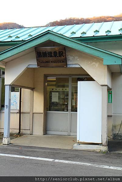 2011 Nov 10  姬之湯 (19)_調整大小.JPG