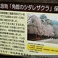 2011 Nov 10 角館 (15)_調整大小.JPG