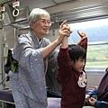 2011 Nov 日本賞楓 (89-3).jpg
