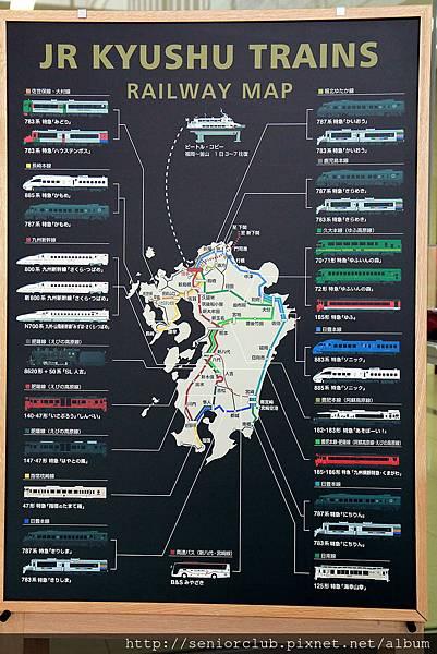 2012 日本博多車站_15_調整大小