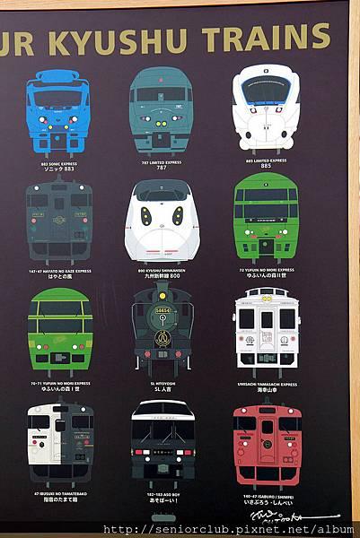 2012 日本博多車站_17_調整大小