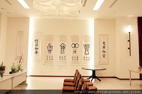 2012 社區插花藝展 Sep 28_24_調整大小