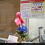 北海道生活 blog_05.jpg
