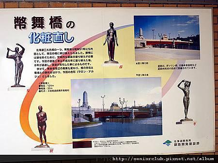 釧路 blog (35).jpg