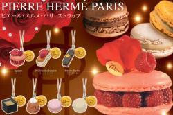 Pierre Herme-4.jpg