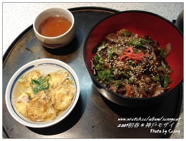 焼肉丼(¥950)