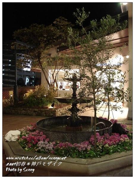 小噴泉造景