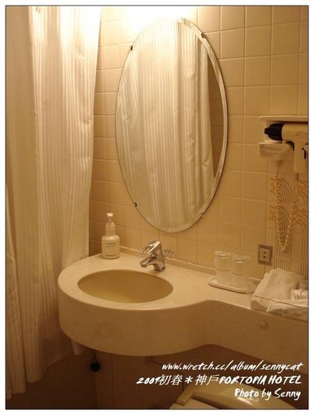 但是浴室不大