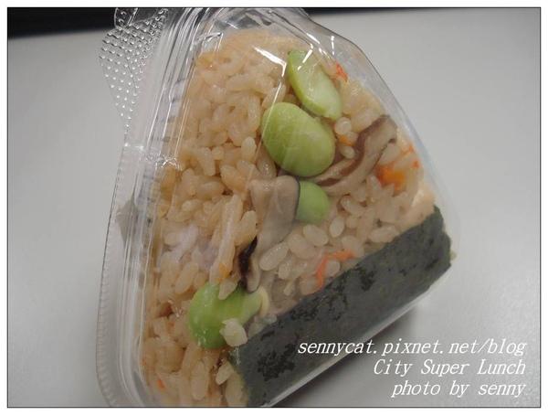 city super-2.jpg