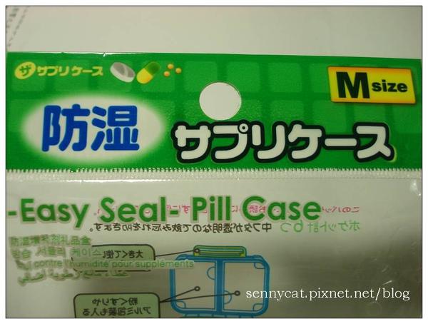藥盒-7.jpg