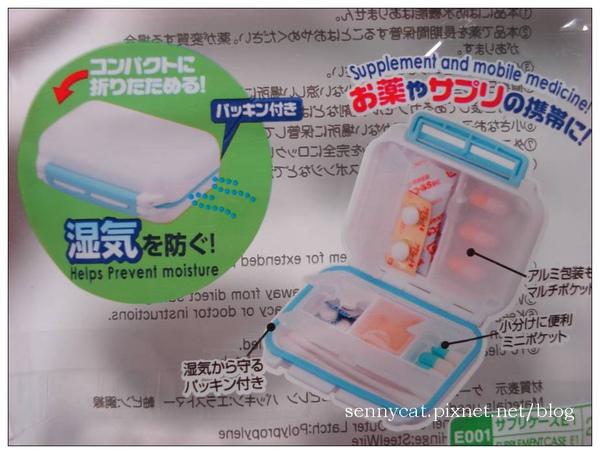 藥盒-5.jpg