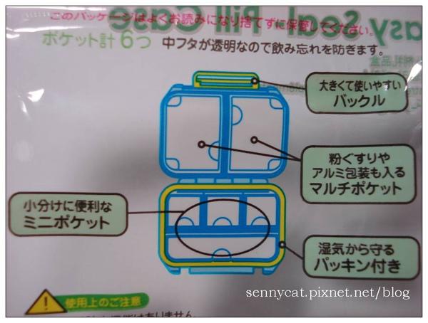 藥盒-6.jpg