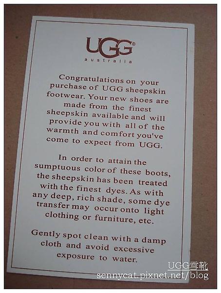 UGG-3.jpg