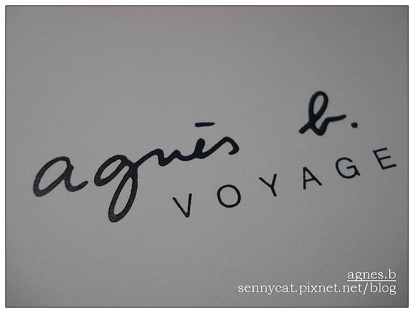 agnes.b-3.jpg