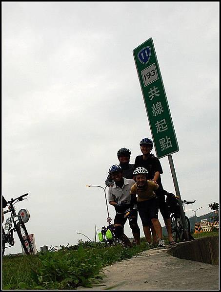花東濱海公路