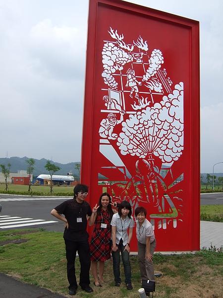 20100811 015.jpg