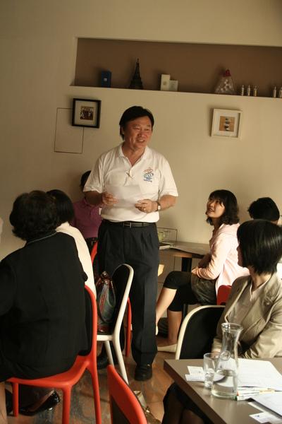 20081024-五項修練與人資-050.jpg