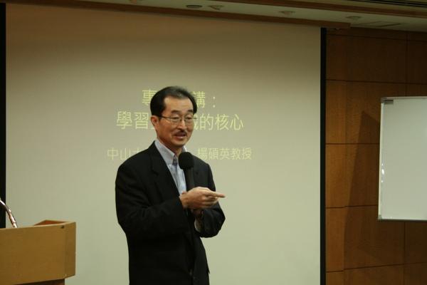 20081206-LOT研討會-005.JPG