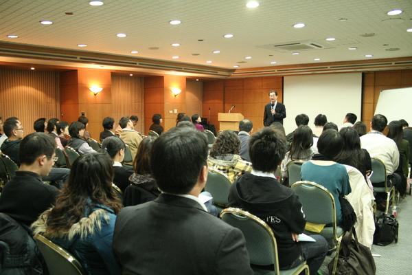 20081206-LOT研討會-022.JPG