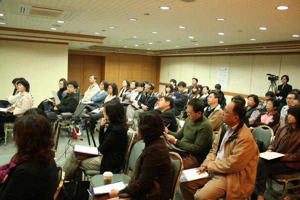20081206-LOT研討會-029.JPG