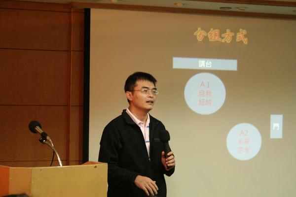 20081206-LOT研討會-039.JPG
