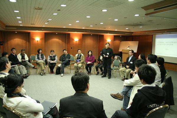20081206-LOT研討會-042.JPG