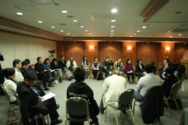 20081206-LOT研討會-050.JPG