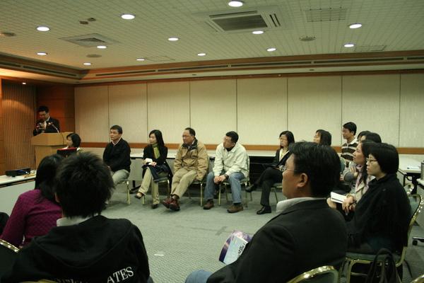 20081206-LOT研討會-102.JPG