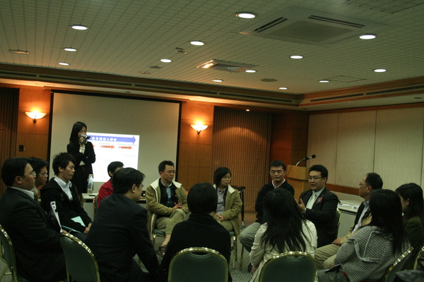20081206-LOT研討會-119.JPG