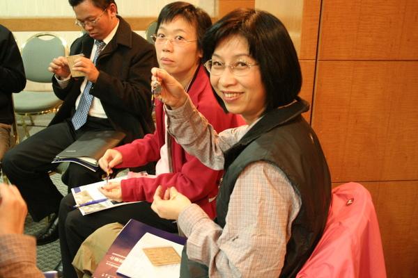 20081206-LOT研討會-172.JPG