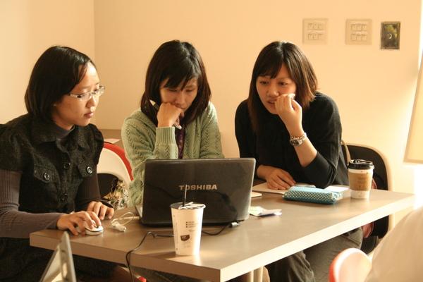 20081219-5D-心智模式-013.jpg
