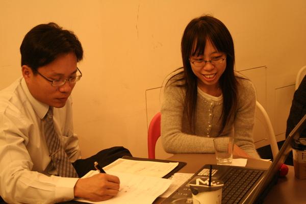 20081219-5D-心智模式-105.jpg