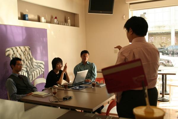 20090212-共同願景-025.jpg