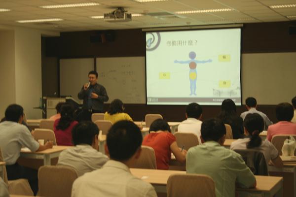 中部人資協會演講-004
