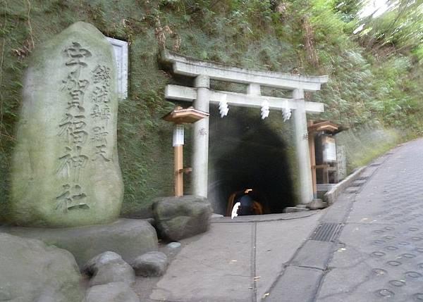 弁天神社入口
