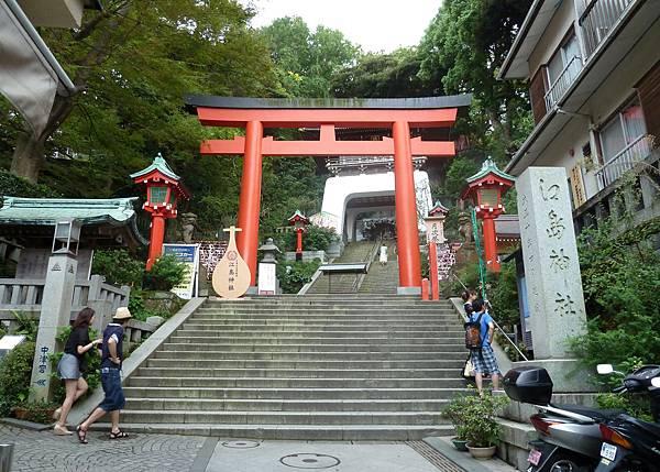 江之島神社