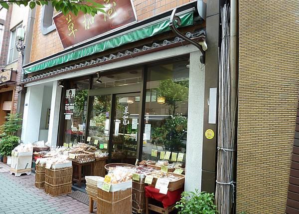 新參者仙貝店