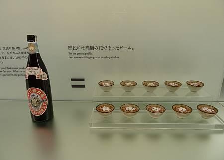 高「貴」的啤酒