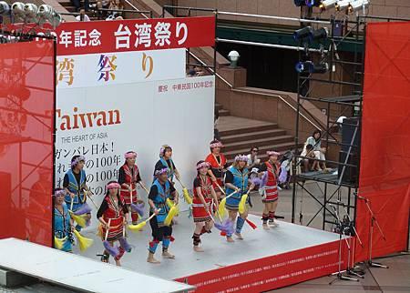 台灣祭舉行
