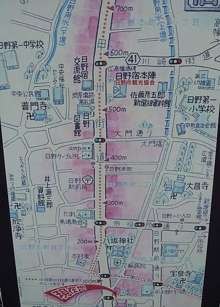 日野市地圖