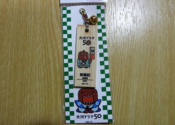 2011TYO406.jpg
