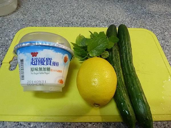 黃瓜優格醬