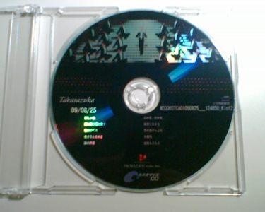 客製化CD