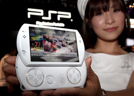 PSP新機種