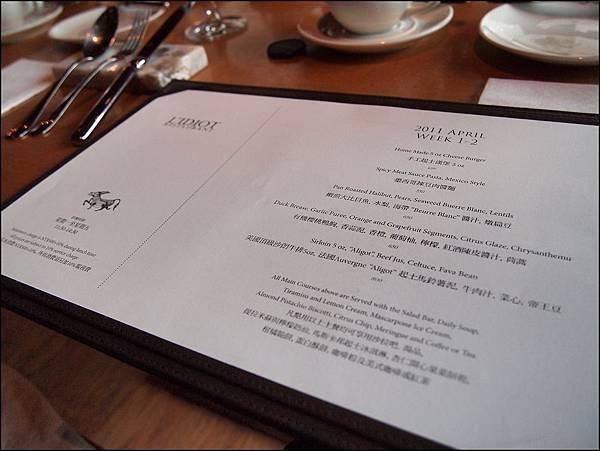 驢子餐廳- (9).JPG