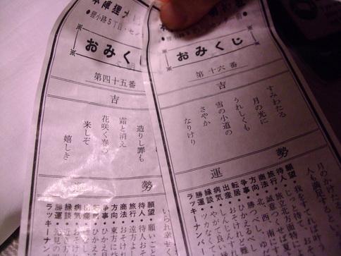 北海道之旅- (682).jpg