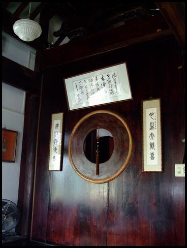 水來青舍- (51).jpg