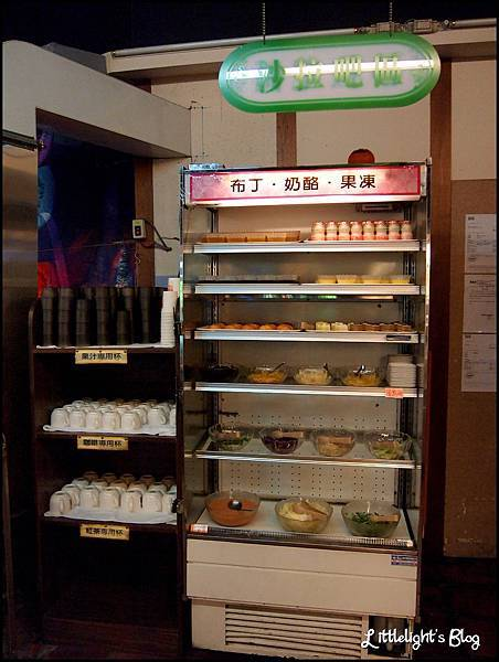 八國料理涮涮鍋- (13).jpg