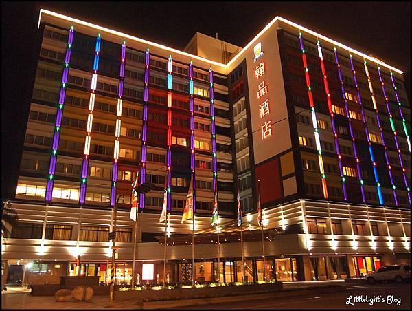 花蓮。翰品酒店- (5).JPG