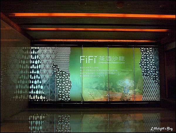 Fifi 茶酒沙龍 - (23).JPG